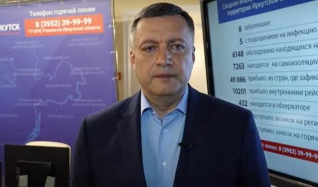 Кобзев убедил Путина оказать Иркутской области финансовую «подпитку»