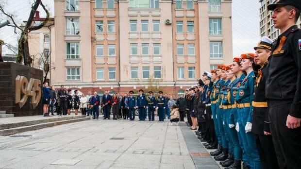 Трехдневная «Вахта памяти» началась во Владивостоке