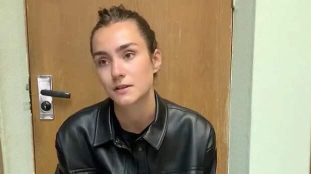 СК Белоруссии: россиянку Сапегу обвиняют в разжигании вражды и розни