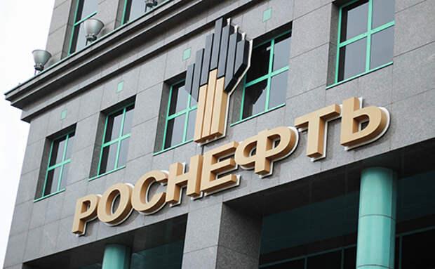 Вознаграждения членам правления «Роснефти» упали на75%