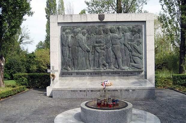 «Блайбургская бойня». Как из хорватских палачей делают невинно убиенных