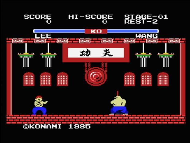 Yie Ar Kung-Fu. 90-е годы, Денди 8 бит, любимые игры