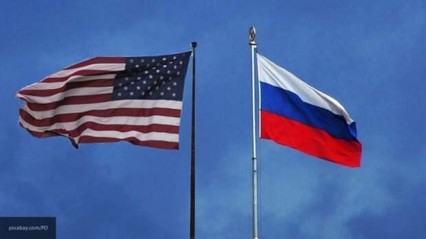 Эксперт объяснил, чьи действия привели к ухудшению отношений между РФ и США