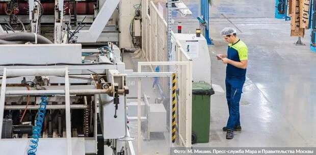 Сергунина: 2,5 тыс компаний уже вошли в экспортный каталог Москвы