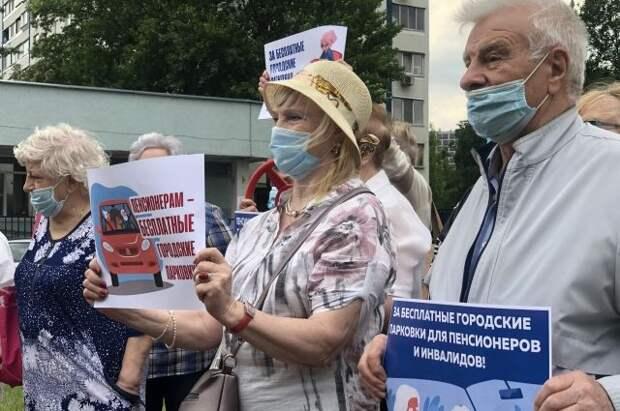 Светлана Разворотнева: Пенсионеры не должны платить за паркинг