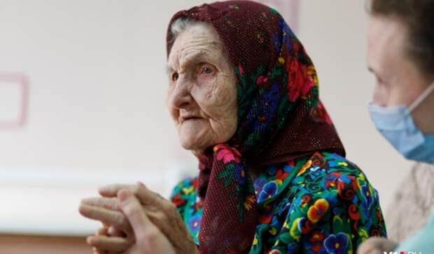 106-летняя россиянка поставила прививку откоронавируса