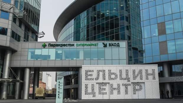 ...И вдруг из здания Ельцин-центра побежали вопящие гомосеки