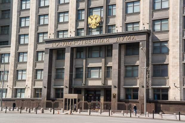 Обострение конкуренции: эксперты прогнозируют итоги выборов в Госдуму