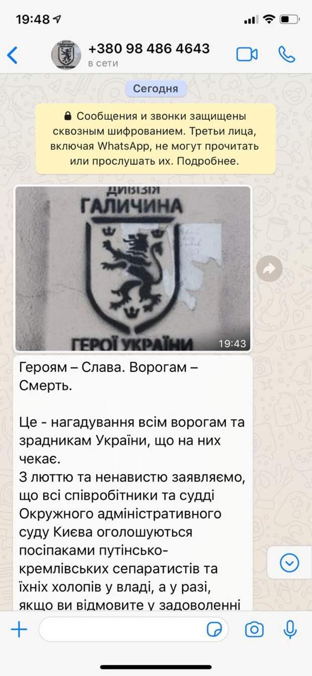 Фашизма вна Украине нет, но бывает