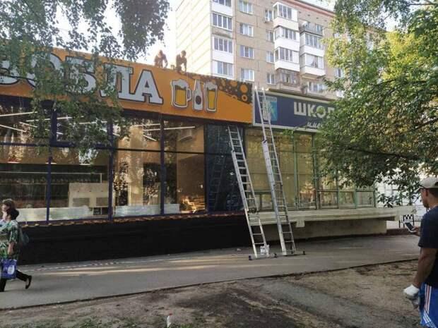 Прокуратура проверит законность открытия пивной рядом со школой шашек в Ижевске