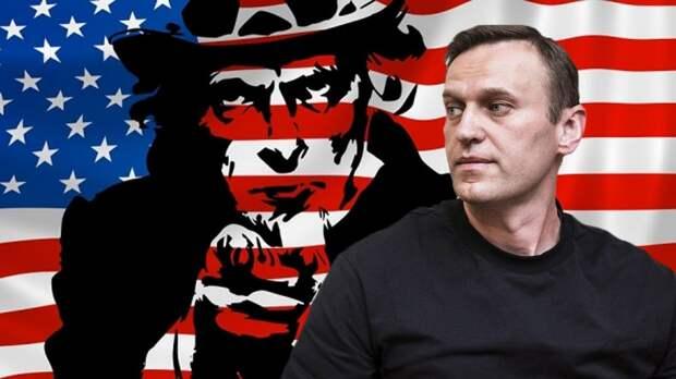 Навального превратили в дряхлого старика по заказу Запада