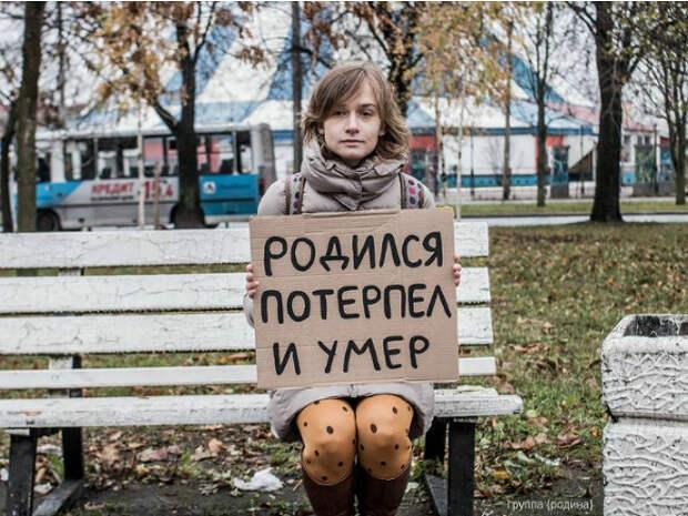 Михаил Пожарский. Не знаем мы эту молодежь