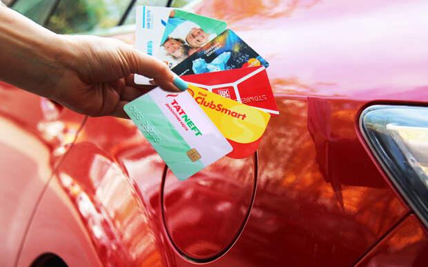 Яндекс.Заправки избавили водителей от топливных карт