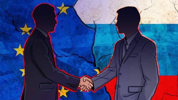 Госсовет Словении: Любляна сожалеет о низком уровне отношений ЕС и Москвы