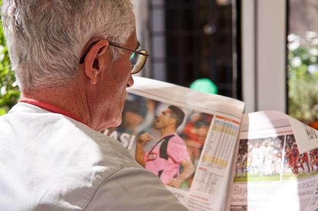 Новую льготу готовят сейчас для миллионов пенсионеров