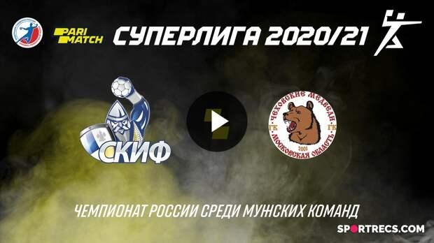 12.05.2021, СКИФ - Чеховские медведи