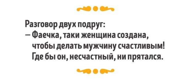 http://stebok.net/uploads/posts/2016-10/1476970676_odessa-mamas-2.jpg