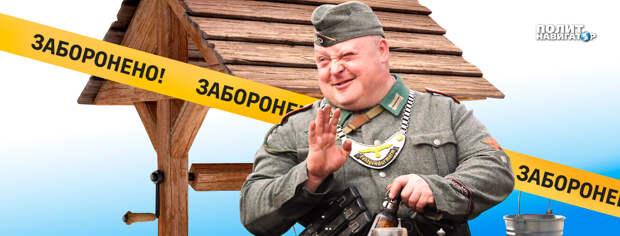 Благодаря обильным осадкам, реконструкции сетей и принятым мерам по запуску дополнительных источников, Чернореченское водохранилище,...