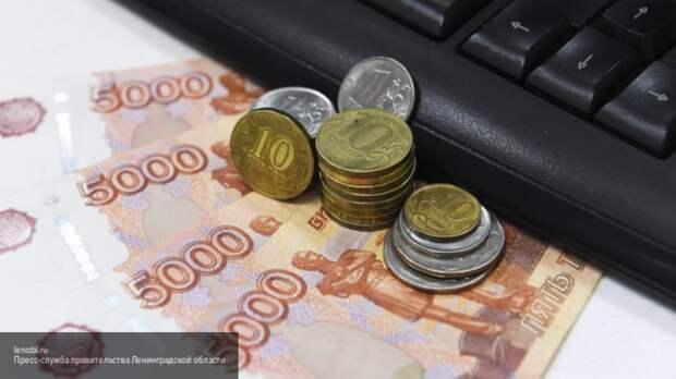 Конфискованные средства россиян предложили направлять в Пенсионный фонд