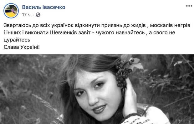 Тернопольский кандидат