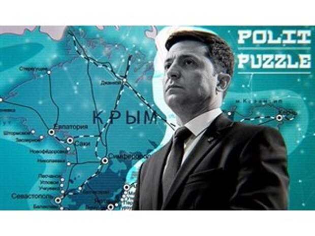 Киев и США готовят планы по силовому захвату Крыма