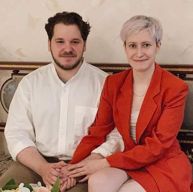 никсель пиксель вышла замуж