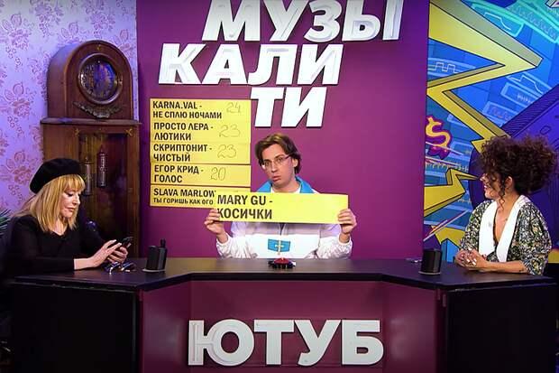 Алла Пугачева поддержала Манижу и предрекла ей победу: «Ничего не бойся. При, как танк, как настоящая русская женщина!»