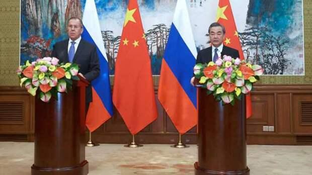 Сергей Лавров: санкции запада сближают Россию и Китай