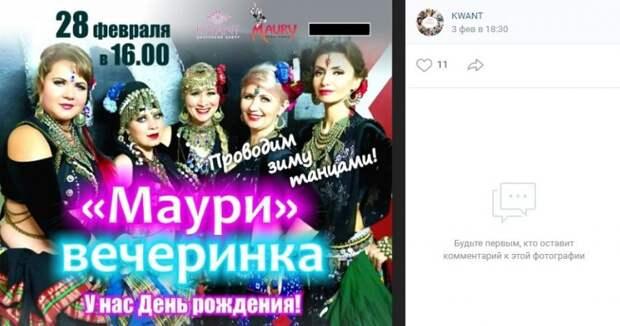 Творческий коллектив из Молжаниновского организовал танцевальный праздник