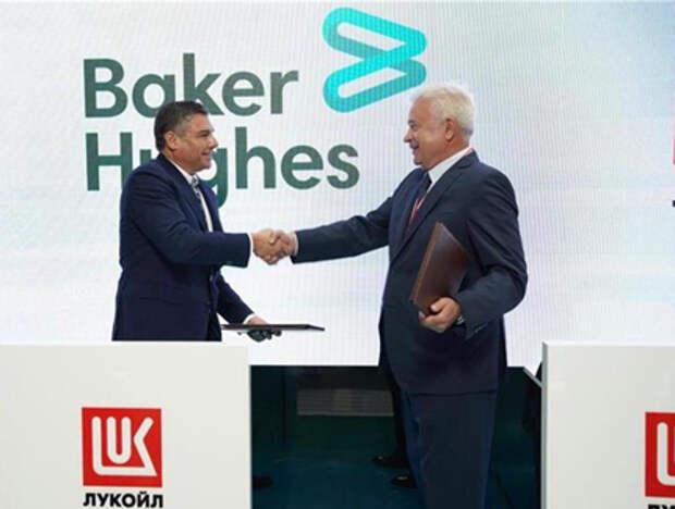 """""""ЛУКОЙЛ"""" и Baker Hughes будут сотрудничать в области производства и поставок оборудования"""