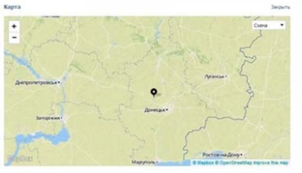 Bellingcat: украинский «Бук» находился возле Донецка в момент крушения МН17