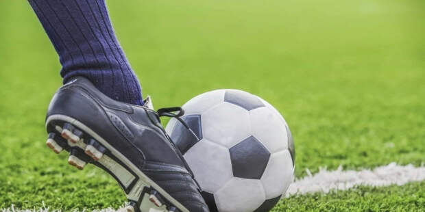 """Атлетик"" и ""Реал"" сыграли в матче чемпионата Испании"