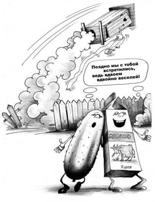 Карикатурки. 25 улыбалок :)