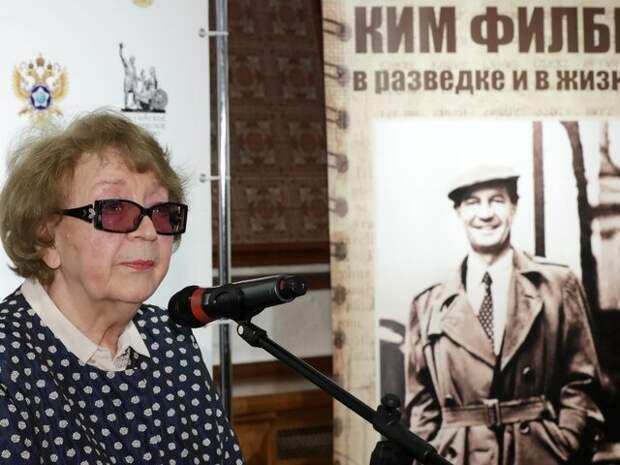 Умерла вдова легендарного советского разведчика Кима Филби Руфина