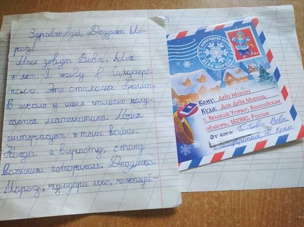 Спрос на чудеса растет в Крыму перед Новым годом