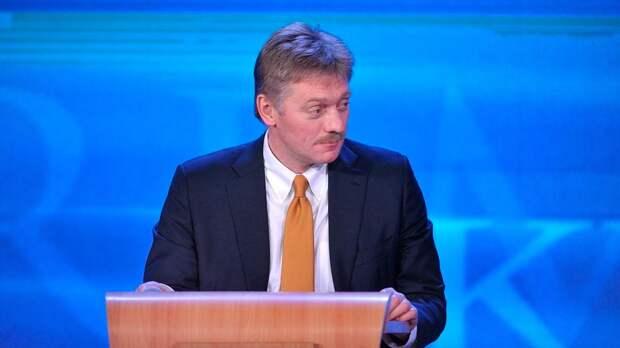 Песков назвал непростым предстоящий разговор Путина с Байденом