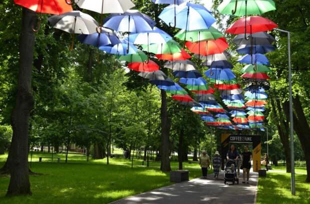 Фестиваль зонтов в этом году пройдет в новом месте