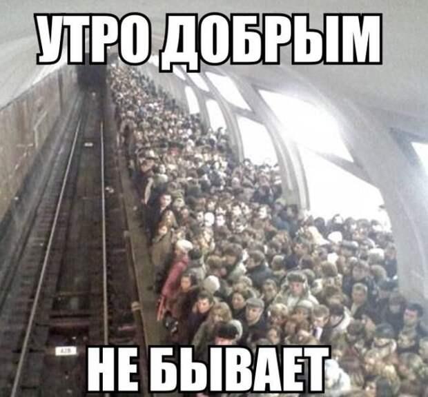 http://byaki.net/uploads/posts/2013-02/1362000345_metro_01_1.jpg