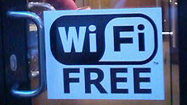 Москва может лишиться Wi-Fi от «Билайна»