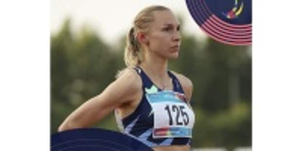 Александра Гуляева в 14-й раз выиграла золото на Чемпионате России по легкой атлетике
