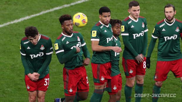 Источник: «Локомотив» рискует неполучить лицензию из-за финансовых проблем