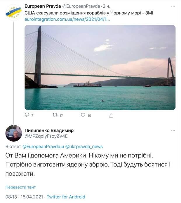 Западу важна реакция России, а не чьи-то очередные хотелки и фантазии