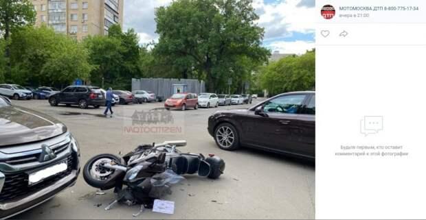 В Савеловском произошло ДТП с мотоциклом и автомобилем