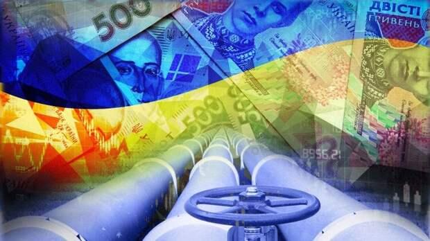 Пять из десяти госкомпаний Украины работают в убыток