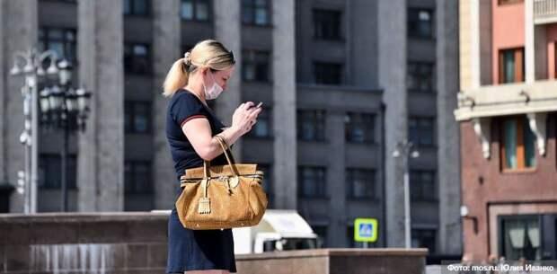 Более 60 нарушителей масочного режима выявили в торговых центрах на юге Москвы 20 июля