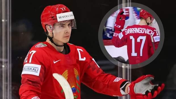 Скандал на чемпионате мира: капитан белорусов показал средний палец соперникам. Шаранговича ждет дисквалификация?