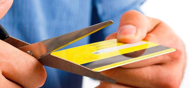 Англичанка научилась выплачивать большие кредиты в короткий срок и составила список советов, которые помогут перестать терять деньги