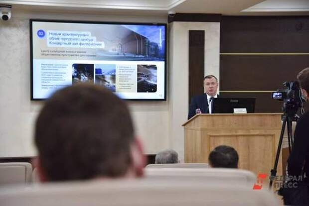 Дума Екатеринбурга одобрила изменение структуры мэрии