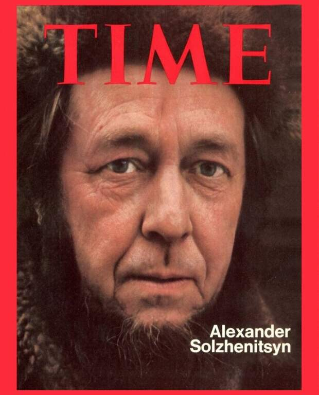 5 неприличных фактов об Александре Солженицыне, которые не принято афишировать