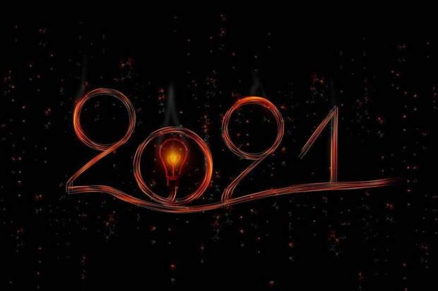 Астрологический прогноз на январь для всех знаков Зодиака